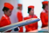 Сотрудники «Аэрофлота» с удивлением нашли свои подписи под петицией ШПЛС