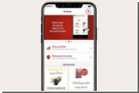 «Макдоналдс» случайно слил iPhone8