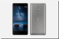 Представлен самый дорогой смартфон Nokia