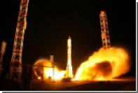 Россия запустила с Байконура в космос военный спутник