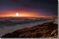 Названо условие зарождения новой жизни в Солнечной системе