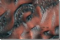 НАСА показало снежные дюны Марса