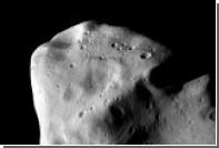 К Земле начал приближаться крупнейший со времени наблюдений астероид