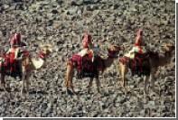 Раскрыты подробности о прошлом безжизненной Черной пустыни