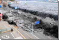 Раскрыта причина появления цунами-«монстров»