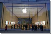 Apple случайно рассекретила особенности iPhone8