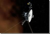 Межзвездные станции Voyager назвали угрозой человечеству