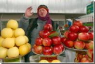 Казахстан оказался родиной яблок