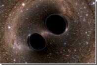 Раскрыты подробности древней космической катастрофы