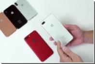 Новые iPhone в подробностях показали на видео