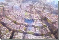 Бесконечный город-фрактал показали на видео