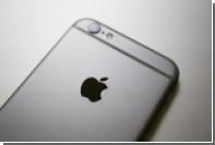 AppleзапатентовалановыйiPhone