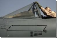 ВВС США испытали ядерную бомбу