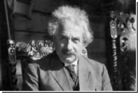Письмо Эйнштейна о Гитлере, Чемберлене и России выставлено на продажу