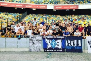 Киевские и одесские ультрас подрались из-за отношений с фанатами «Спартака»