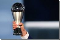 ФИФА назвала имена претендентов на призы лучшему тренеру и футболисту года