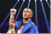 Украинский боксер Ломаченко защитил титул чемпиона мира