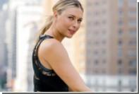 Опубликовано фото платья Шараповой на US Open