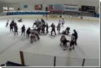 Юные хоккеисты устроили массовую драку после матча