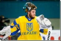 Пытавшихся сдать матч ЧМ-2017 украинских хоккеистов дисквалифицировали