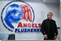 Плющенко пожелал видеть Липницкую в своем ледовом шоу
