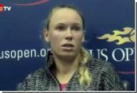 Возняцки раскритиковала решение US Open ставить Шарапову на центральный корт
