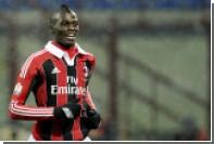 Нападающий «Милана» отказался от миллионов «Спартака»