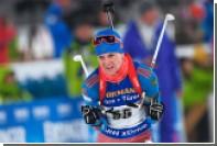 Отбывшие отстранение за допинг биатлонисты стали заслуженными мастерами спорта
