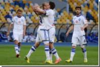 Отказавшееся ехать в Мариуполь киевское «Динамо» накажут техническим поражением
