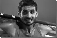 Участника финального забега на Олимпиаде-2016 нашли мертвым в бассейне