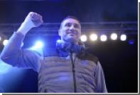 Владимир Кличко решил завершить карьеру