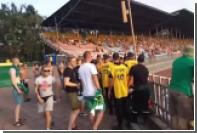 Стюарды мариупольского стадиона помешали фанатам из Львова сжечь российский флаг