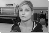 Действующая чемпионка мира по боксу умерла в 26 лет
