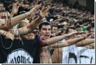 Фанаты ЦСКА избили мигранта в Швейцарии за попытку украсть кошелек