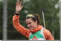 Олимпийская чемпионка по биатлону Слепцова завершила карьеру