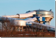 Подмосковный санно-бобслейный комплекс «Парамоново» реконструируют