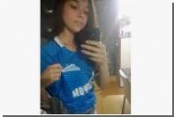 Футбольная фанатка из Аргентины попросила «Зенит» купить ее