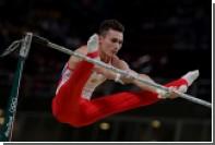 В Екатеринбурге пройдет Кубок России по спортивной гимнастике