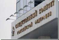 СК опроверг информацию о задержании возможного убийцы пауэрлифтера Драчева