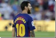 Хакеры объявили о переходе Месси в «Реал»