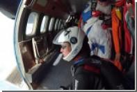 Российские парашютистки установили рекорд при прыжке в вингсьюте