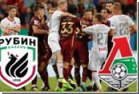 Футболист Тарасов позвал игрока «Рубина» на мужскую разборку в ресторан