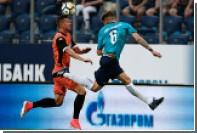 «Зенит» проиграл 11-му клубу чемпионата Израиля в матче квалификации Лиги Европы
