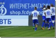«Динамо» одержало первую победу после возвращения в РФПЛ