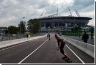 «Зенит» объявил о проведении рэп-баттла на стадионе «Крестовский»