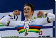 Двукратного призера ОИ по велогонкам арестовали за торговлю наркотиками