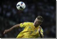 Вице-капитан сборной Украины по футболу перешел в дортмундскую «Боруссию»