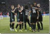 «Реал» выиграл Суперкубок УЕФА