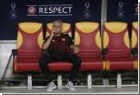 Моуринью подарил медаль болельщику МЮ после поражения в Суперкубке УЕФА