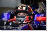Квята оштрафовали на 20 позиций на старте Гран-при Бельгии